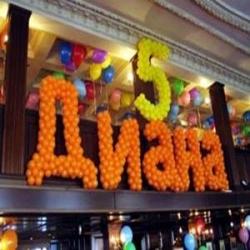 Буквы из шаров