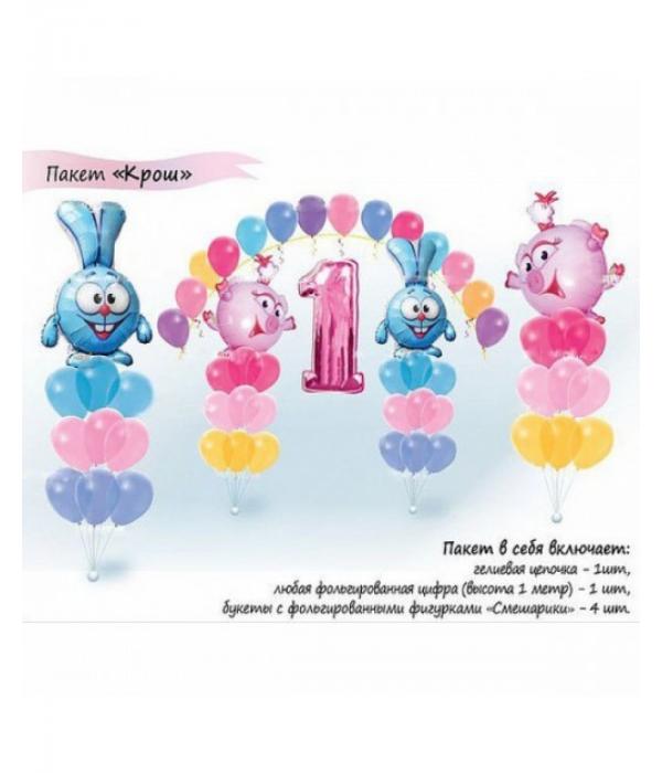 Оформление детской комнаты шарами