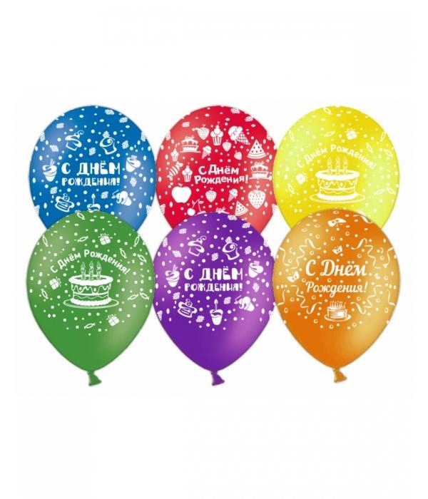"""Воздушные шары под потолок """"С днем рождения карнавал"""""""
