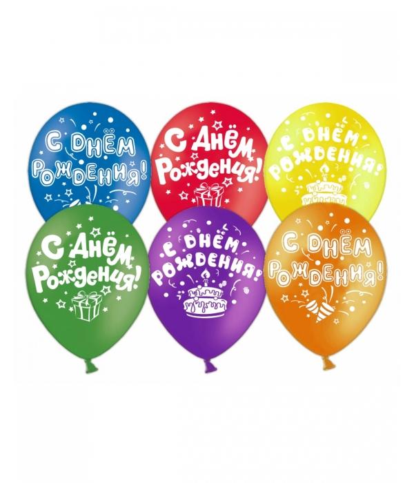 """Воздушные шары под потолок """"С днем рождения"""""""