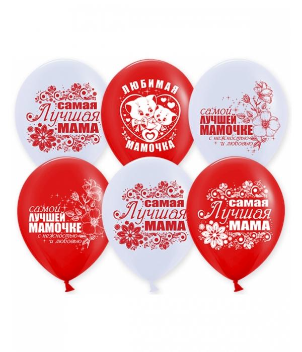 """Воздушные шары """"Любимой маме"""""""