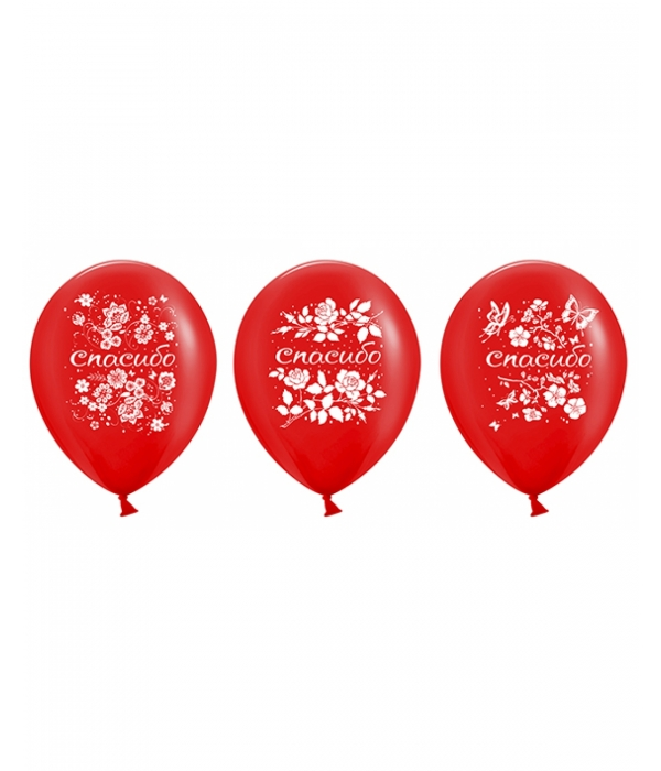 """Воздушные шары """"Спасибо"""""""