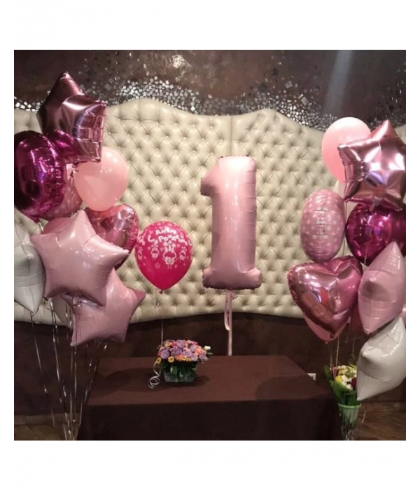 Заказать воздушные шары на годик девочке с доставкой