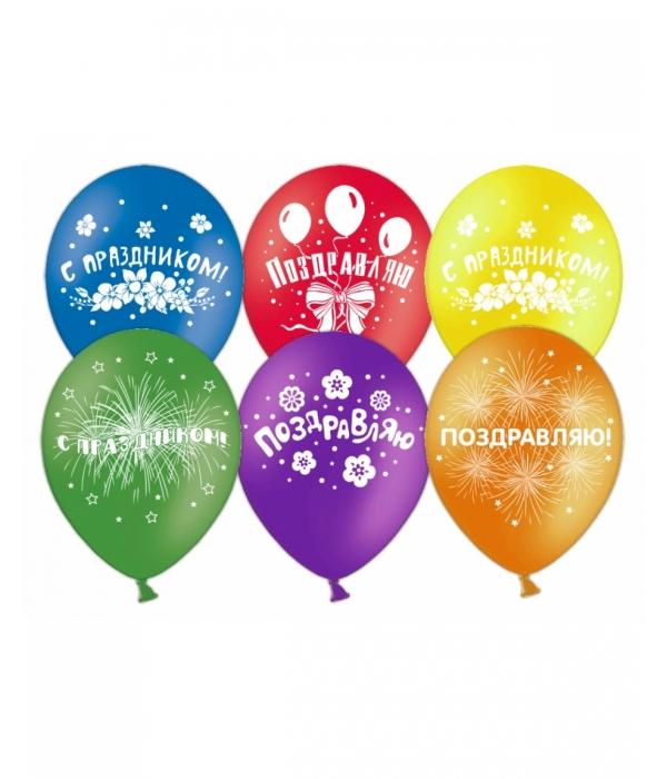 """Воздушные шары """"С праздником"""""""