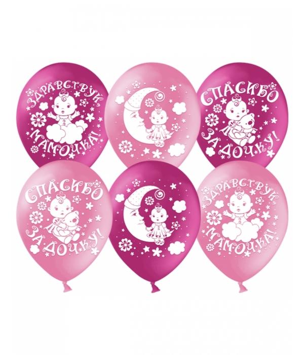 """Воздушные шары """"Спасибо за дочку"""""""
