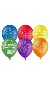 """Воздушные шары """"С днем рождения тортики"""""""